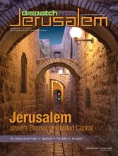 Dispatch from Jerusalem · February 2015 · Vol. 40 No. 1