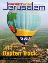 Dispatch from Jerusalem · December 2014 · Vol. 39 No. 6