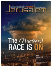 Dispatch from Jerusalem · October 2015 · Vol. 40 No. 5